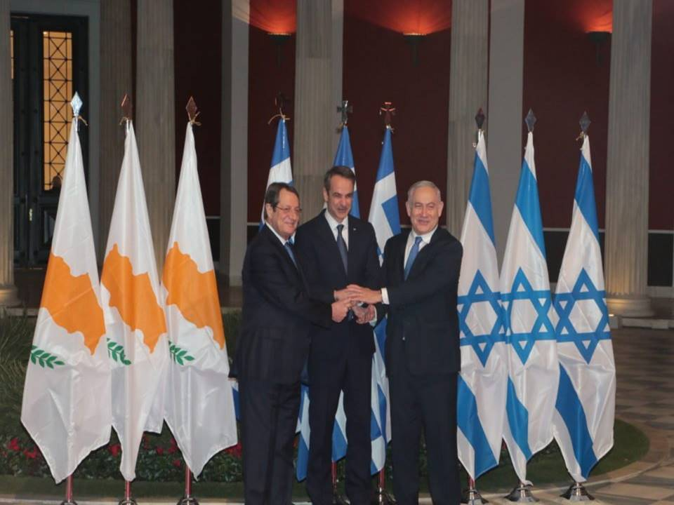 EastMed gas pipeline inter-governmental agreement